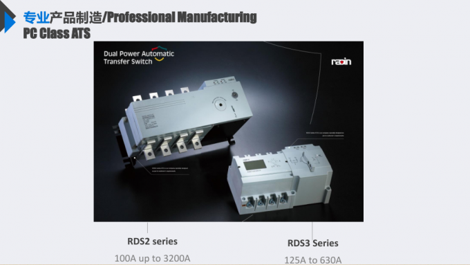 Automatic Transfer Switch, Generator Transfer Switch - Radin Electric Technology Co., Ltd