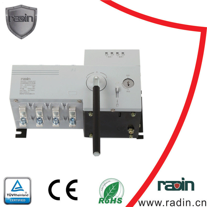 china small size portable generator switch , easy installation manual  transfer switch supplier